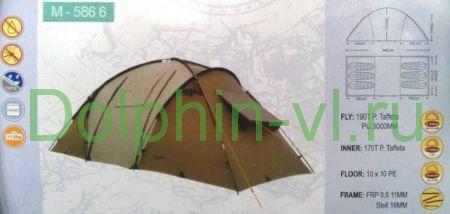 Палатка CAMPGEAR М-586-6