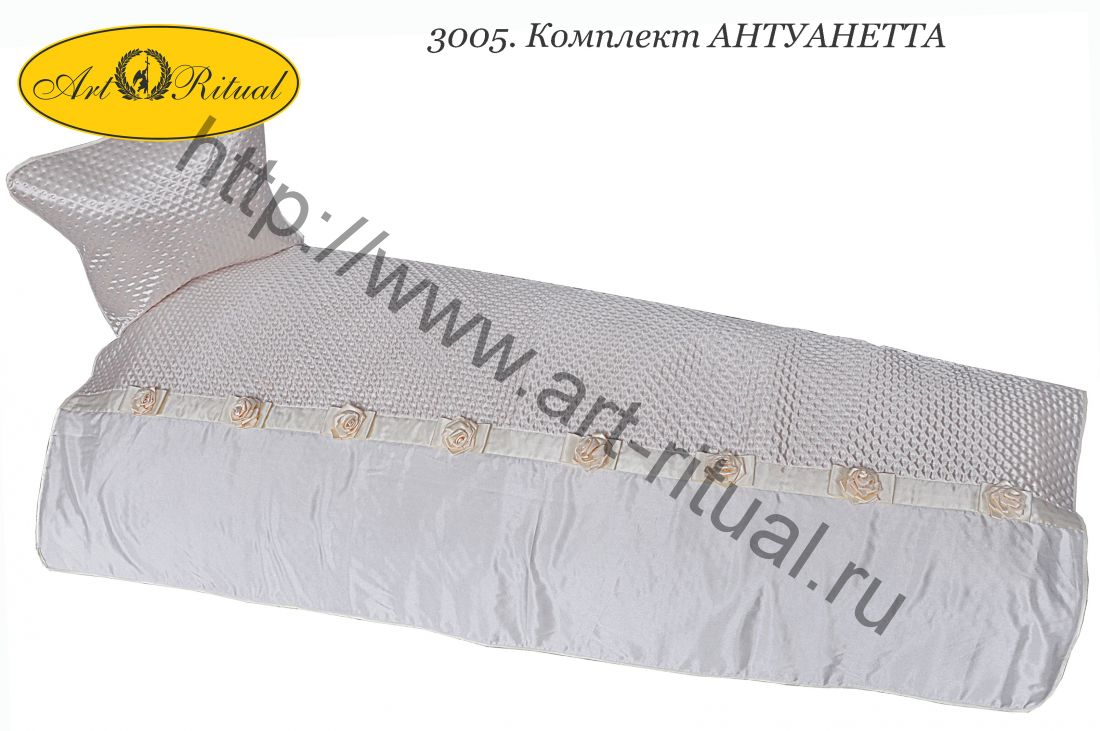 3005. Комплект АНТУАНЕТТА