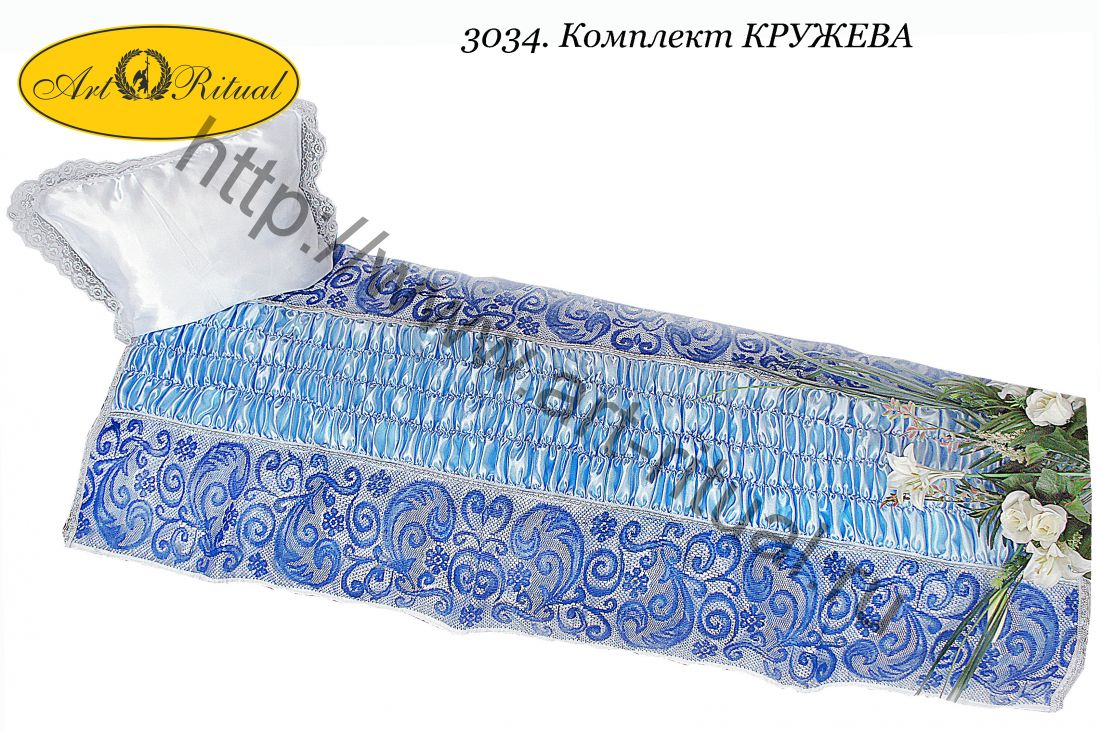 3034. Комплект КРУЖЕВА