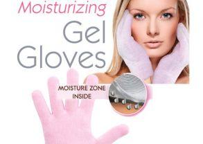 Увлажняющие силиконовые гелевые перчатки с пропиткой