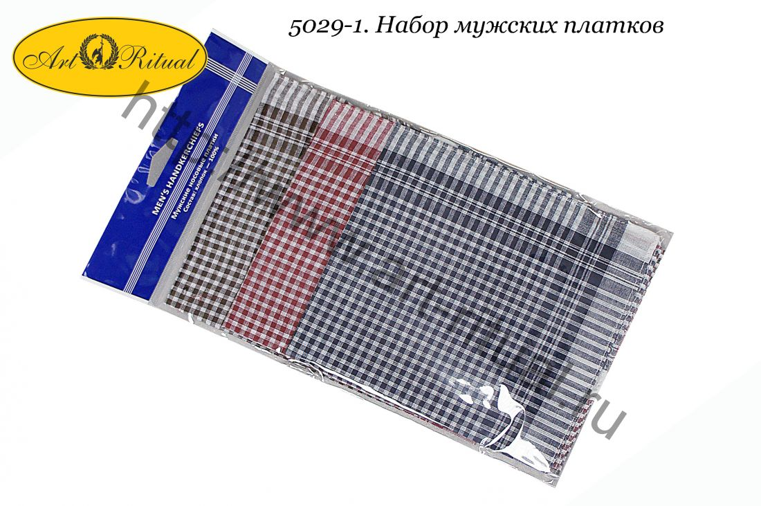 5029-1. Набор мужских платков (упаковка 3 шт.)