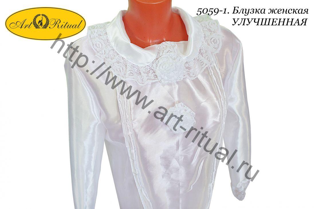 5059-1. Блузка женская УЛУЧШЕННАЯ