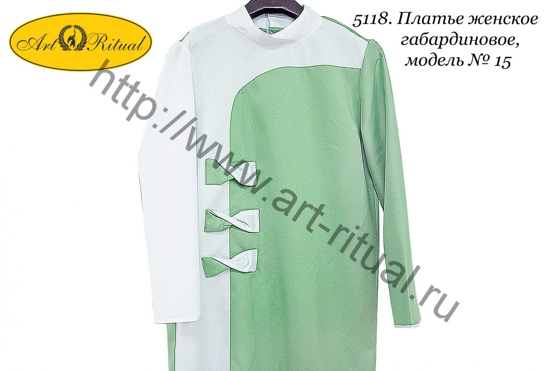 5118. Платье женское габардиновое, модель №15