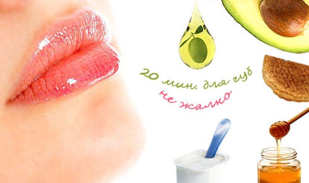 Коллагеновая маска для губ  Pilaten