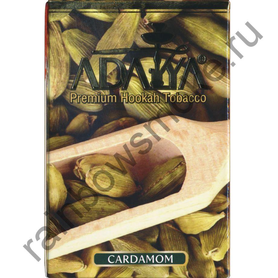Adalya 50 гр - Cardamom (Кардамон)