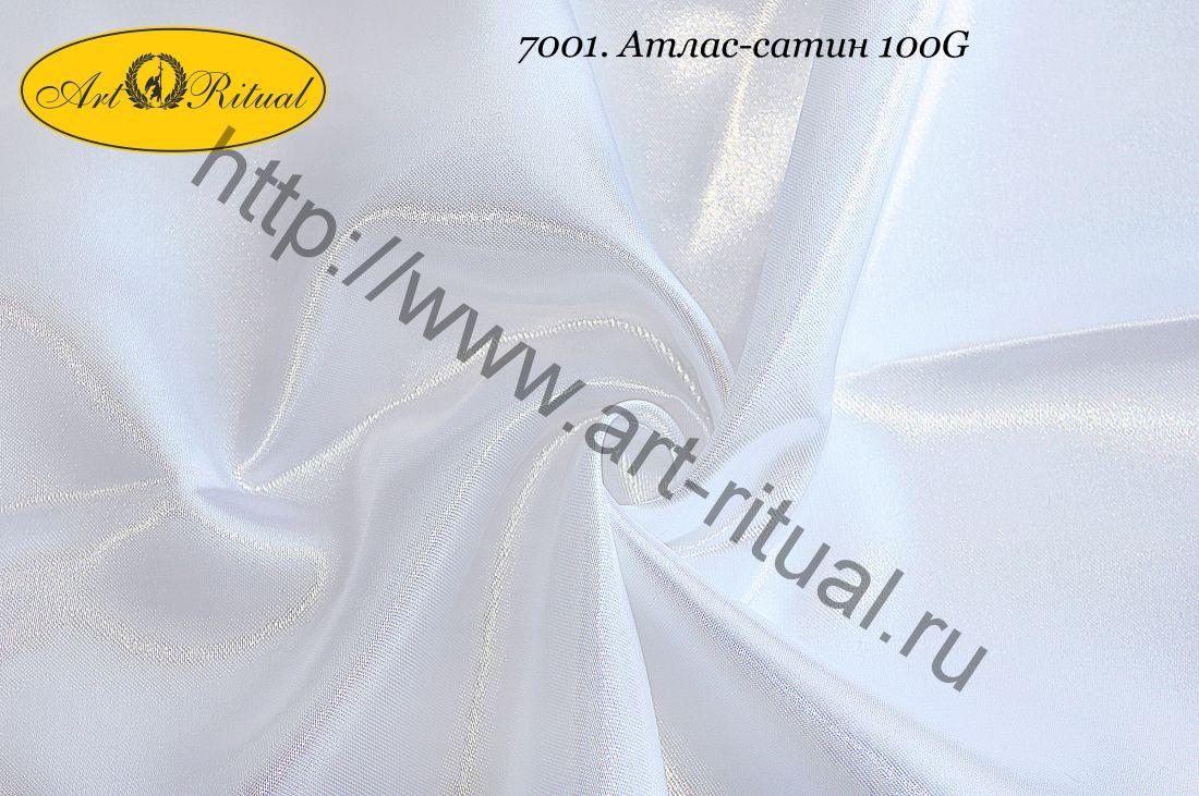 7001. Атлас-сатин 100G