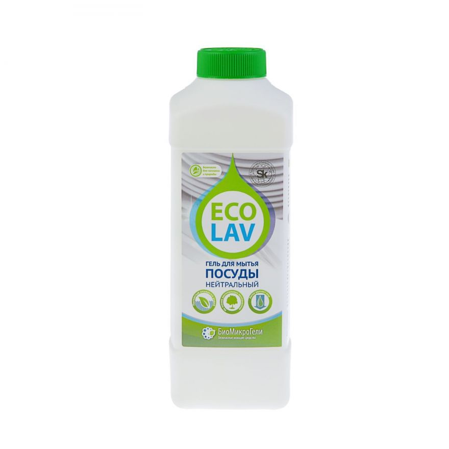 Гель для мытья посуды нейтральный EcoLav (ЭкоЛав) 1000 мл