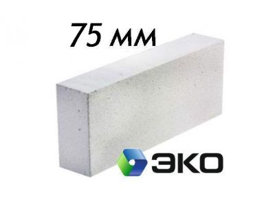 Пеноблок силикатный из ячеистого блока 600х250х75 мм
