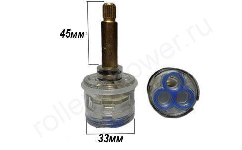 Картридж для смесителя на 2 режима D-33мм L-45мм  для душевой кабины