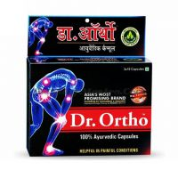 Др. Орто обезболивающие капсулы Дивиса  Dr Ortho Ayurvedic Joint Pain Relief Capsules