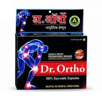 Др. Орто обезболивающие капсулы Дивиса| Dr Ortho Ayurvedic Joint Pain Relief Capsules