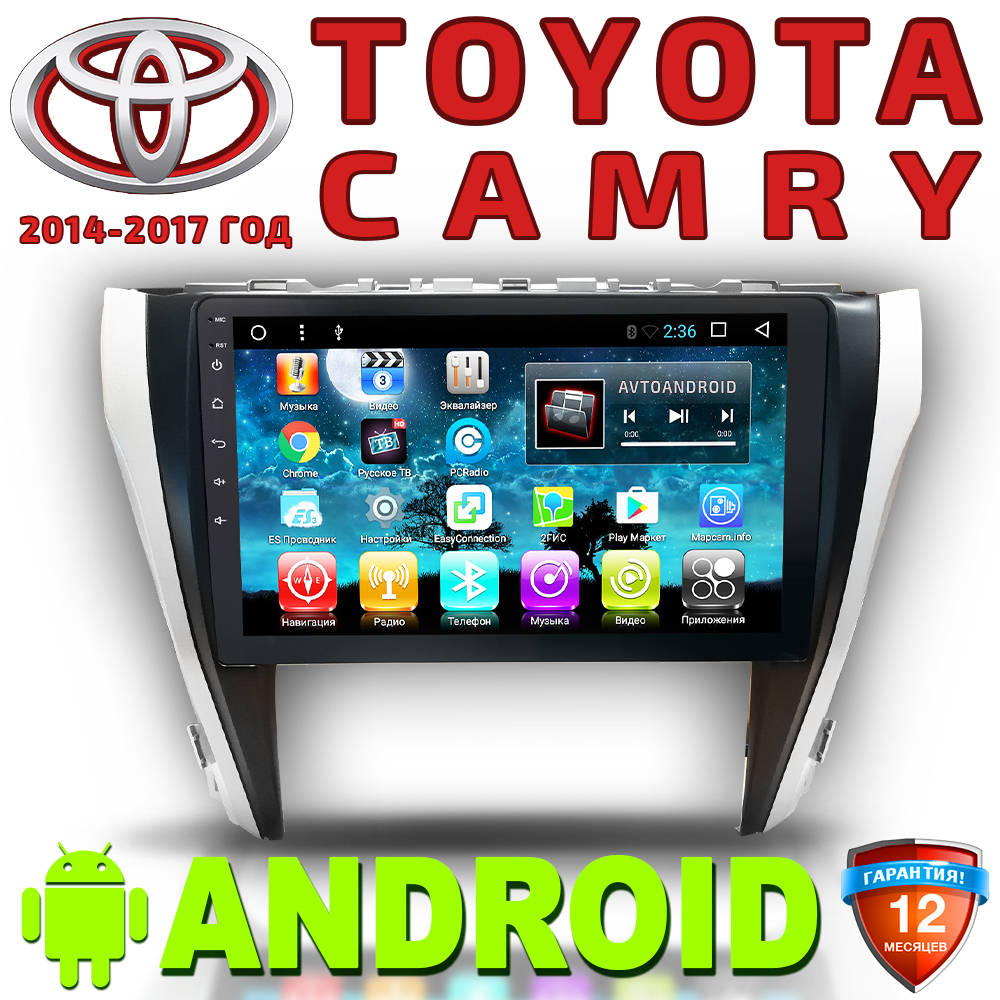 Toyota Camry (2014-2017) Android