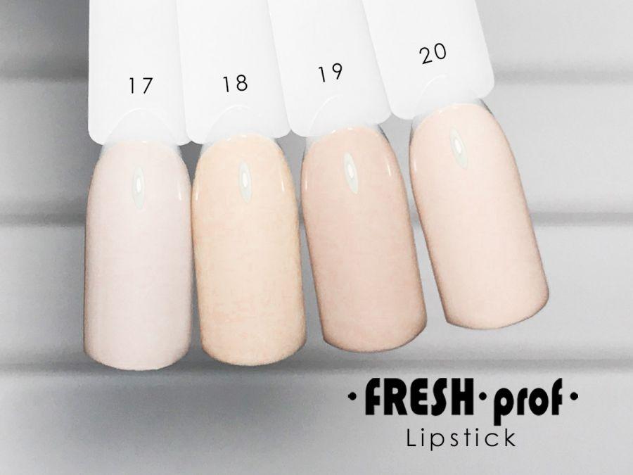 Гель-лак Fresh Prof Lip Stick № 18
