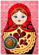 Пасхальная монета 25 рублей ХРИСТОС ВОСКРЕС (ХОХЛОМА) в ПОДАРОЧНОМ ПЛАНШЕТЕ