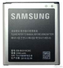 Аккумулятор для телефона Samsung EB-BG510CBC Galaxy Core Max SM-G5108