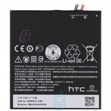 Аккумулятор для HTC Desire 816 (BOP9C100) 3.8V 2600mAh