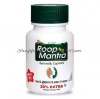 Руп Мантра аюрведические капсулы для здоровья кожи Дивиса| Roop Mantra Ayurvedic Capsules