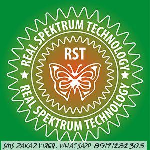 RST - сигнал помощь - иммунитет органы дыхания драже