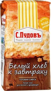 ПУДОВ Белый хлеб к завтраку 500 г