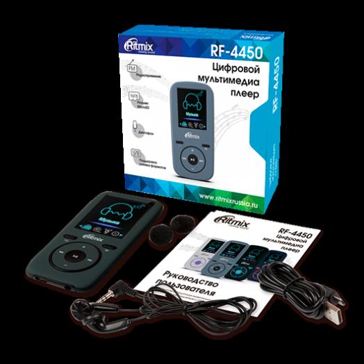 MP3 плеер Ritmix RF-4450 8Gb Gray