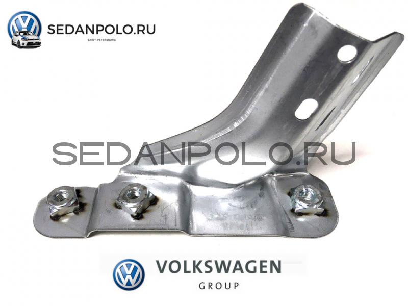 Кронштейн крыла правый VAG для Volkswagen Polo Sedan