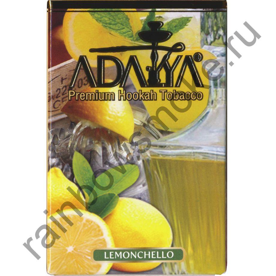 Adalya 50 гр - Limonchello (Лимончелло)