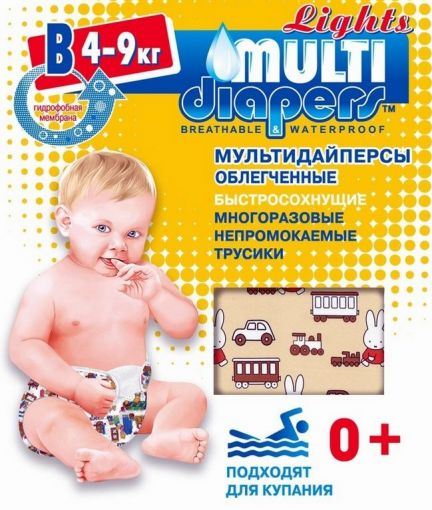 Multi-Diapers Lights трусики-подгузники