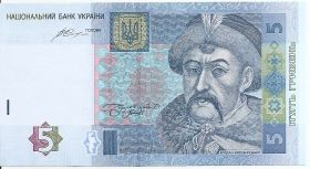 5 гривен купюра Украина 2015