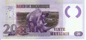 Полимерная банкнота 20 метикалов Мозамбик 2017