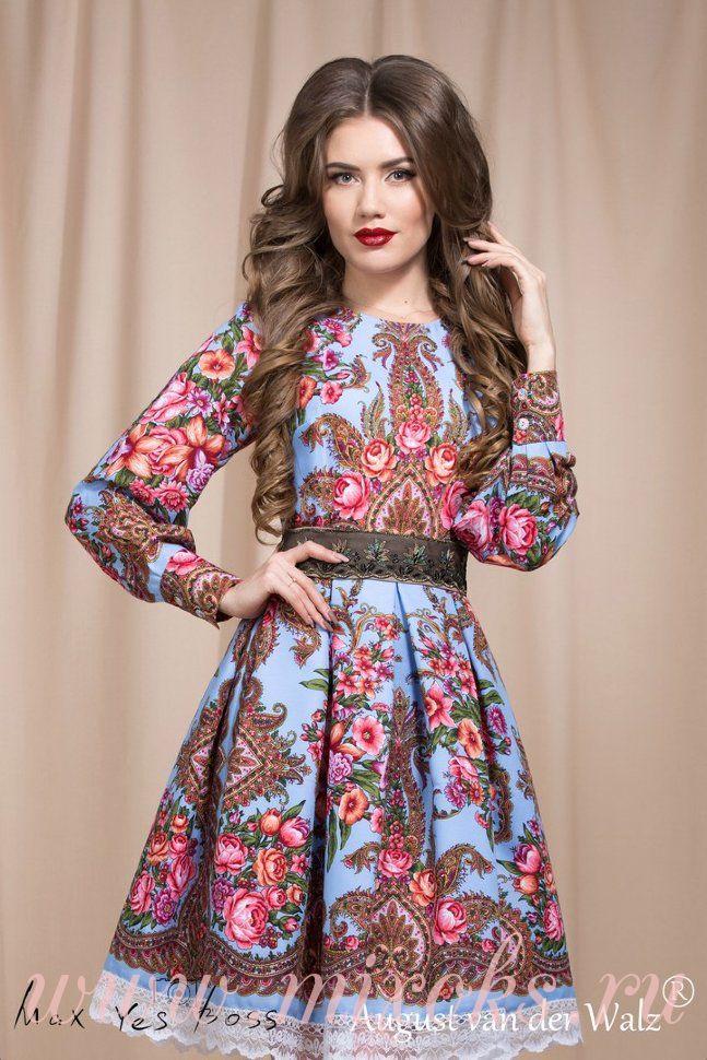 Платье из павлопосадского платка