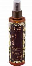 """""""Ecolab"""" Karite Витаминное сухое масло для тела """"Тонус и Молодость кожи"""", 200 мл"""