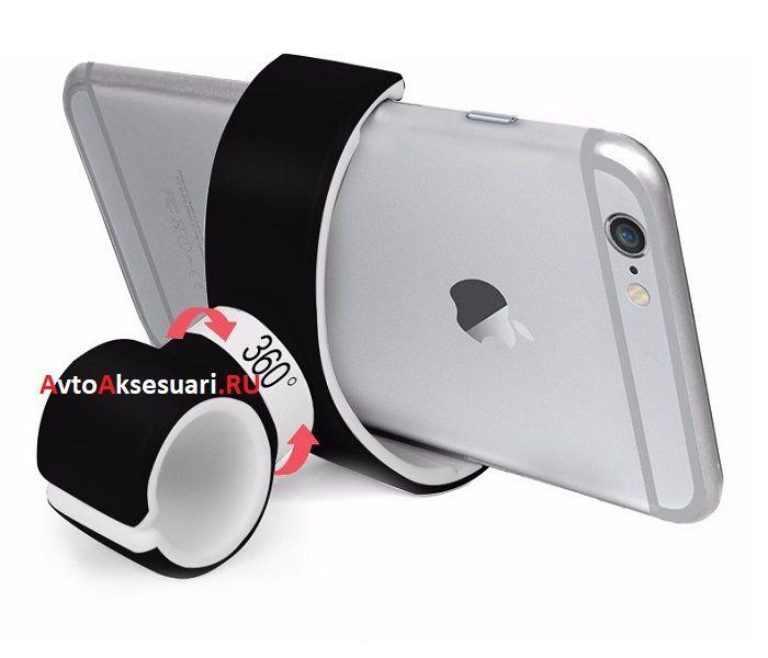 Универсальный держатель для телефона Авто/Вело/Мото Cafele