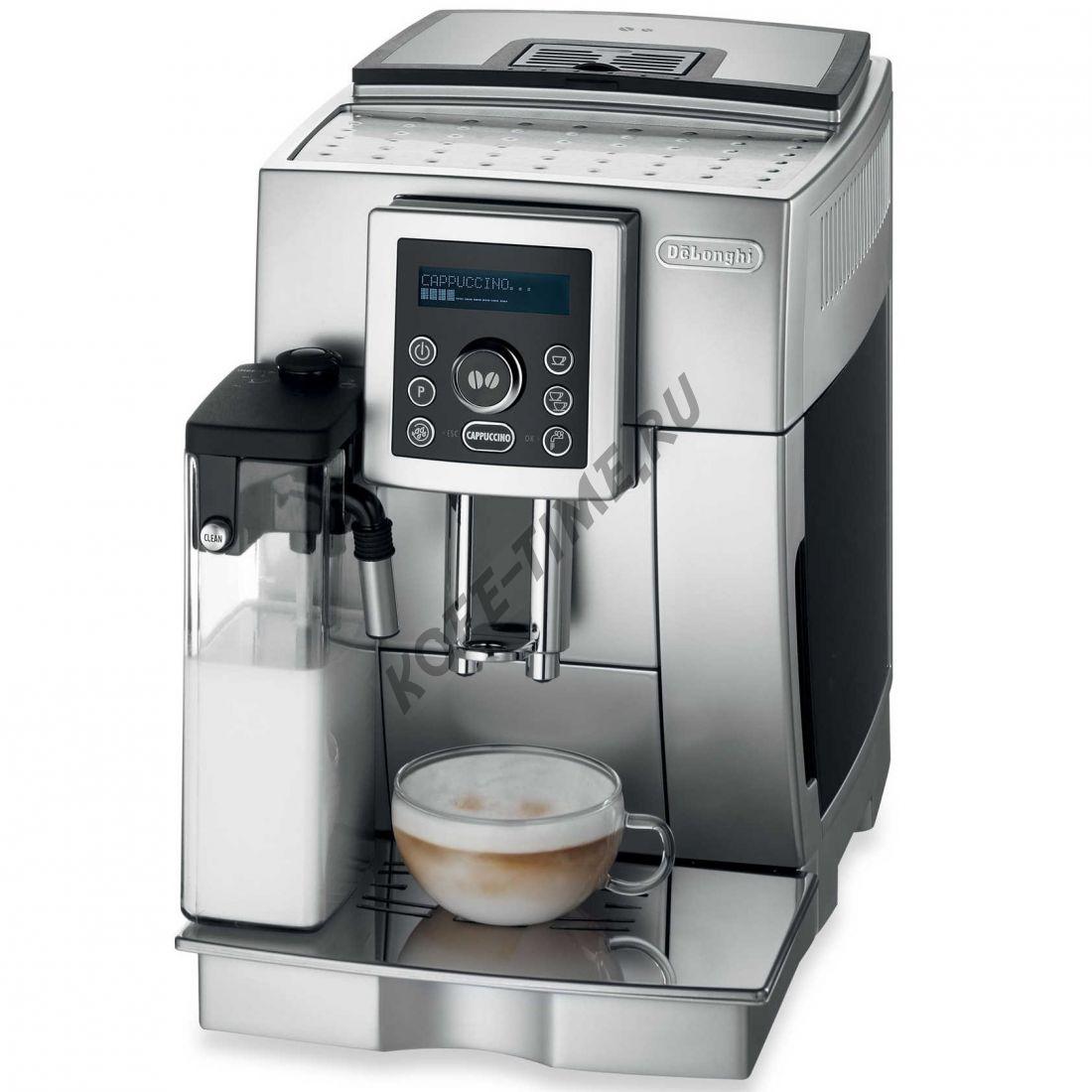 Кофемашина DeLonghi ECAM 23.450 S