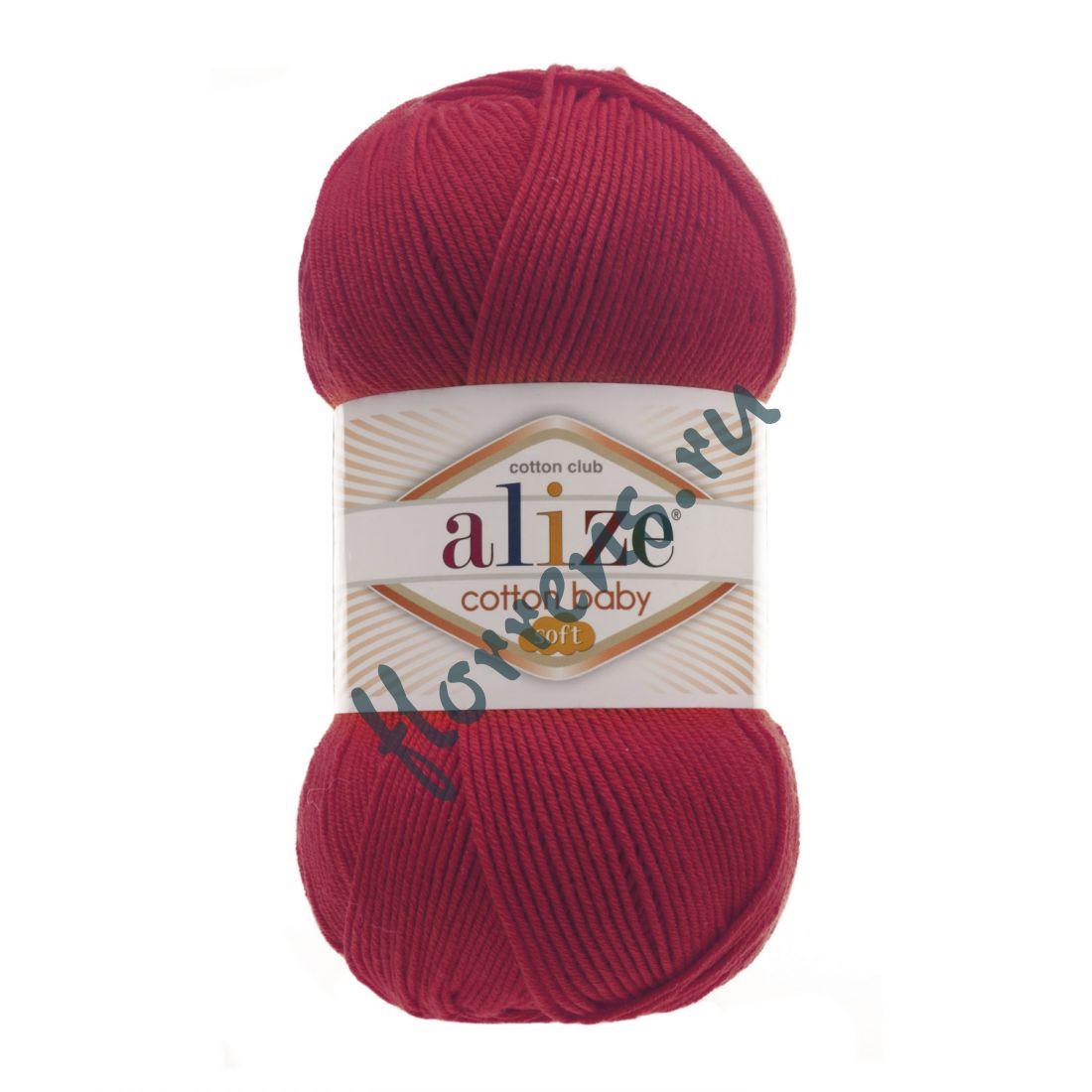 Пряжа Alize Cotton Baby soft / 56 красный