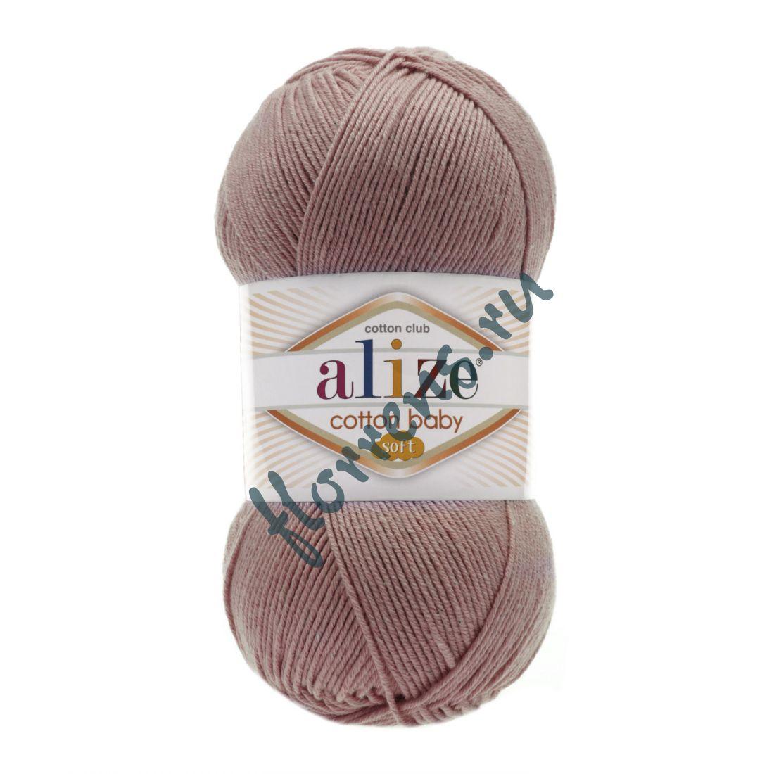 Пряжа Alize Cotton Baby soft / 321 св. корица