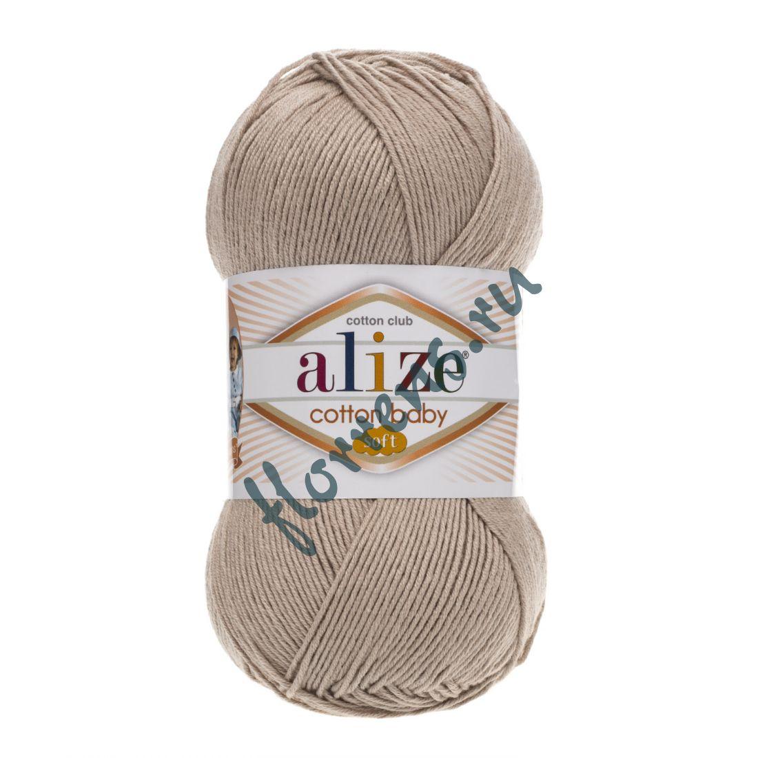 Пряжа Alize Cotton Baby soft / 543 карамель