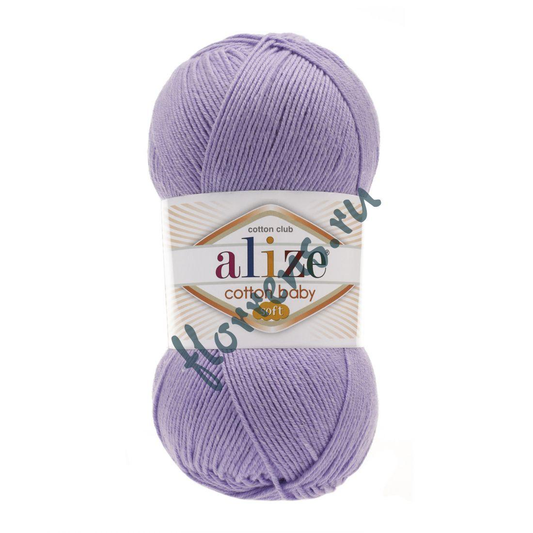 Пряжа Alize Cotton Baby soft / 547 лиловый