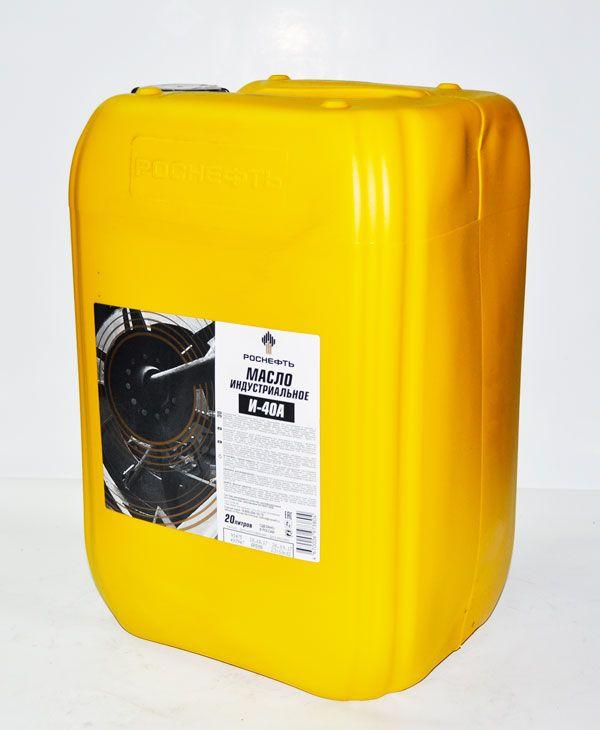 Роснефть И-40А РНПК   (20л) (1шт) (масло индустриальное)