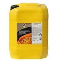 Роснефть (ТНК) Гидравлик HLP 46 (20л) (масло гидравлическое)