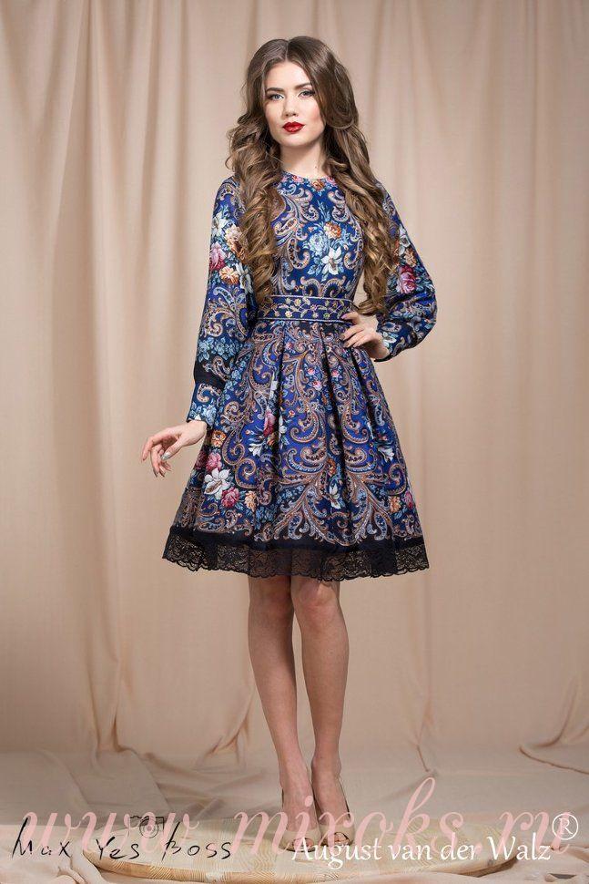 Платье из русского платка