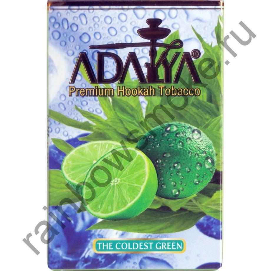 Adalya 50 гр - Coldest Green (Колдест грин)