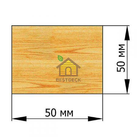 Брусок 50*50 строганый сухой