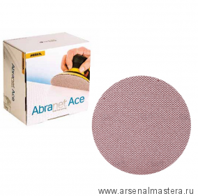 Шлифовальный материал 50 шт на сетчатой синтетической основе Mirka ABRANET ACE 150 мм Р320 AC24105032