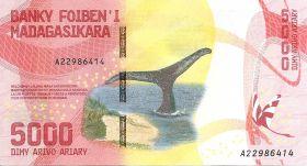 Банкнота 5000 ариари Мадагаскар 2017  UNC