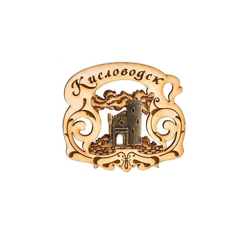 """Сувенирный деревянный магнит """"Кисловодск. Замок коварства"""""""
