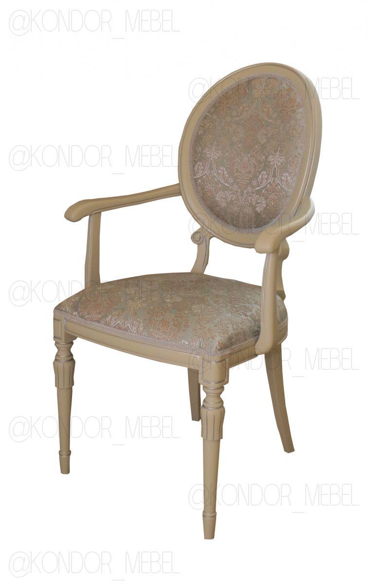 Кресло Альберто (Точеный Т1)