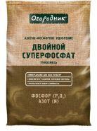 Удобрение «Двойной суперфосфат», 0.7 кг