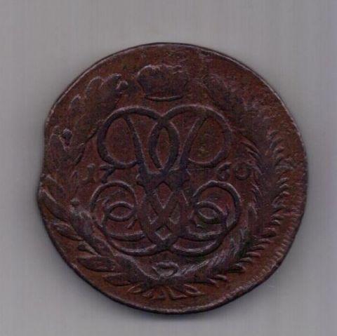 5 копеек 1760 г. RR! ММ