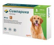 Симпарика 80 Жевательная таблетка для собак 20-40кг (3 шт.)