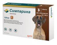 Симпарика 120 Жевательная таблетка для собак 40-60кг (3 шт.)